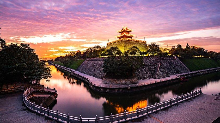 ciudad en Xian