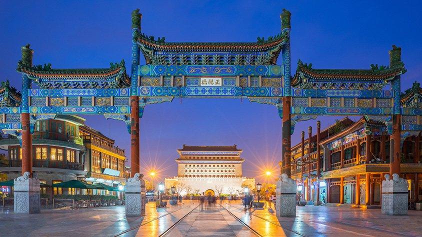 Puerta de zhengyang