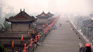 El fortications xian