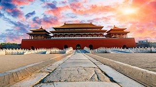 China Milenaria y Hong Kong